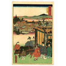 Utagawa Kunisada: Ox Cart - The Scenic Places of Tokaido - Artelino