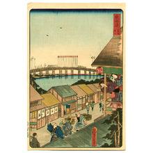 歌川国貞: Bridge - The Scenic Places of Tokaido - Artelino