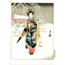 代長谷川貞信〈3〉: Maiko in Snow - Artelino