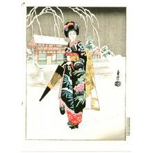 Hasegawa Sadanobu III: Maiko in Snow - Artelino