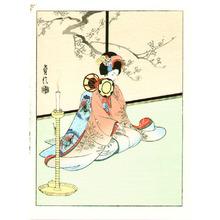Hasegawa Sadanobu III: Maiko Playing Hand Drum - Artelino