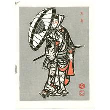 Hasegawa Sadanobu III: Soga Goro - Kabuki - Artelino