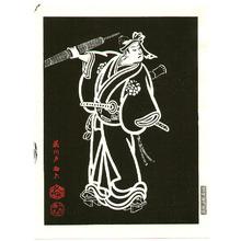 Hasegawa Sadanobu III: Sukeroku - Kabuki - Artelino