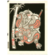Hasegawa Sadanobu III: Oshimodoshi - Kabuki - Artelino
