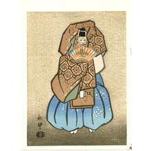 Terada Akitoyo: Okina - Noh Play - Artelino