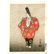 Terada Akitoyo: Yuya - Noh Play - Artelino