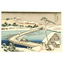 Katsushika Hokusai: Pontoon Bridge - Artelino