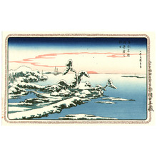 歌川広重: New Year's Day at Suzaki - Famous Places of Eastern Capital - Artelino