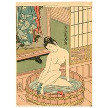 Torii Kiyomitsu: Bathing - Artelino