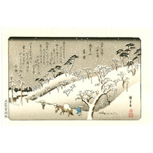 歌川広重: Evening Snow at Mt.Asuka - Edo Kinko Hakkei - Artelino