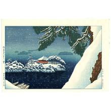 Okuyama Gihachiro: Matsushima - Artelino