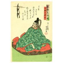 Utagawa Yoshikazu: Force is with Him - Masakado - Artelino