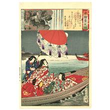 Toyohara Chikanobu: Courtesan and Demon - Azuma Nishiki Chuya Kurabe - Artelino