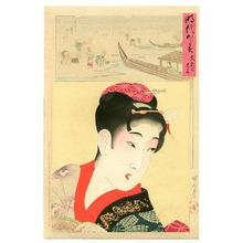 Toyohara Chikanobu: Bunkyuu - Jidai Kagami - Artelino
