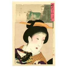 Toyohara Chikanobu: Man'en - Jidai Kagami - Artelino