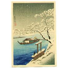 Takahashi Hiroaki: Sumida River in Snow - Artelino