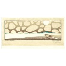 Tom Kristensen: Green Island Moon 2 - Artelino