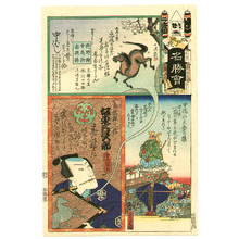 Utagawa Kunisada: Group 2, Se - Flower of Edo - Artelino