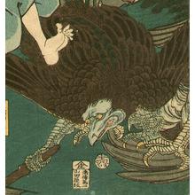 Utagawa Kunitsuna: Martial Arts Practice with Tengu - Artelino