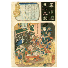 Utagawa Kuniyoshi: Demon Killer - Fifty-three Parallels of Tokaido - Artelino