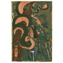 Utagawa Kunikazu: Snake vs. Bear - Artelino