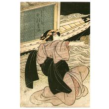 歌川豊国: Kabuki Scene - Artelino