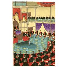 Kojima Shogetsu: Congress in the Imperial Diet Building - Artelino