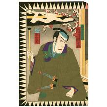 Utagawa Kunisada III: Snowy Day - kabuki - Artelino