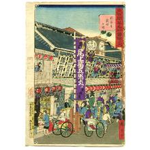 三代目歌川広重: Kabuki Theater - Famous Places of Enlightened Tokyo - Artelino