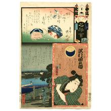 Utagawa Kunisada: Two Masks, no.13 - Flower of Edo - Artelino