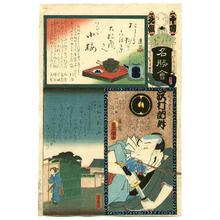 Utagawa Kunisada: Group Kita, no.14 - Flower of Edo - Artelino