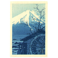 Kawase Hasui: Mt.Fuji and Water Mill - blue version - Artelino