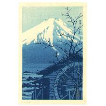 Kawase Hasui: Mt.Fuji and Water Mill - blue version - Artelino