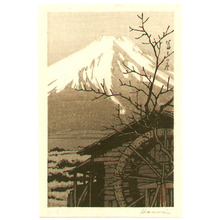 Kawase Hasui: Mt.Fuji and Water Mill - brown version - Artelino