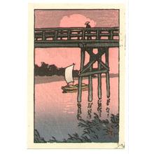 川瀬巴水: Bridge and Sail Boat - Artelino