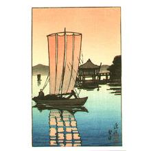 川瀬巴水: Sail Boat - Katada Omi - Artelino