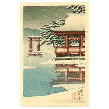 川瀬巴水: Snow at Miyajima Shrine - Artelino