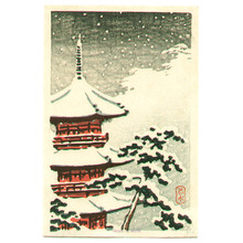 Kawase Hasui: Red Pagoda in the Snow - Artelino