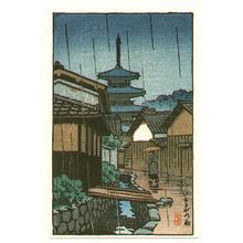 川瀬巴水: Pagoda in Rain - Ikaruga - Artelino