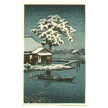 川瀬巴水: Boat on Snowy Lake - Artelino