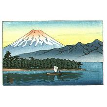 Kawase Hasui: Mount Fuji and Sail Boat - Artelino