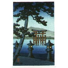 川瀬巴水: Torii and Lantern - Artelino