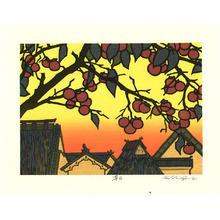 Nishijima Katsuyuki: Evening Sun - Artelino