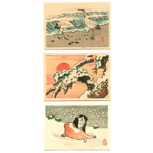 高橋弘明: Three Miniature Prints - Artelino