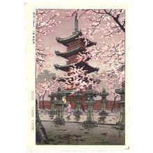 笠松紫浪: Toshogu Shrine - Eight Views of Tokyo - Artelino