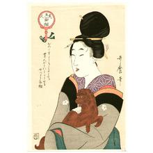 Kitagawa Utamaro: Manso - Five Facial Types of Beauties - Artelino