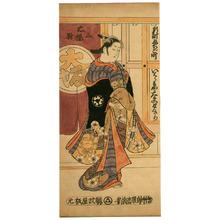 Torii Kiyomasu II: Bijin and Noren - Artelino