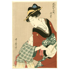Kitagawa Utamaro: Mother and Child - Artelino