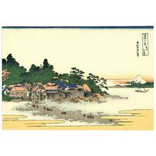 Katsushika Hokusai: Enoshima - Fugaku Sanju-rokkei - Artelino