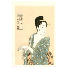 Kitagawa Utamaro: Beauty Likes to Have Fun - Artelino